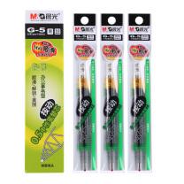 晨光 M&G 中性替芯 G-5 0.5mm (黑色) 20支/盒 (适用于AGP89501、AGP87902、AGPK3507、GP1008、GP1163、GP1165、GP1350、K35型号中性笔)(大包装)