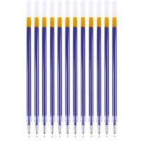 晨光 M&G 中性替芯 MG-007 0.5mm (蓝色) 20支/盒 (适用于AGP13902型号中性笔)