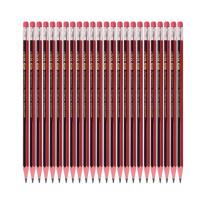 晨光 M&G 红黑色抽条笔杆HB铅笔 2盒装 AWP30802 HB  24支/组 大包装