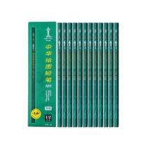 中华 Chung Hwa 铅笔 5H (绿杆) 12支/盒