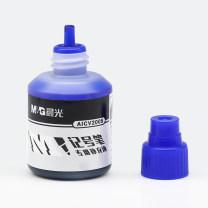 晨光 M&G 麦克笔补充液墨水 AICV2005 (蓝色) 20瓶/盒