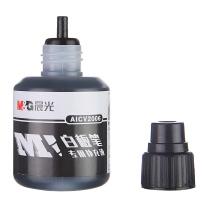 晨光 M&G 经济型可加墨白板笔补充液 AICV2006 12ml (黑色)