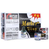 金万年 GENVANA 记号笔墨水 K-0301 20ml (黑色) 24瓶/盒