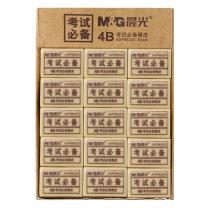 晨光 M&G 4B橡皮考试必备 AXP96323 31*21*11mm  30块装