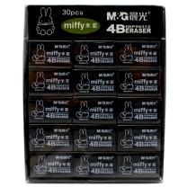 晨光 M&G 橡皮擦 FXP96312 4B (黑色) 30块/盒 39*25*15mm
