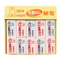 晨光 M&G 4B彩色米菲橡皮 FXP96320 40*22*9mm  900块/箱