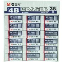 晨光 M&G 4B事务办公橡皮 AXP96318 42*18*12mm (白色) 36块/盒