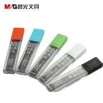 晨光 M&G 电脑涂卡专用铅芯 ASL36201 2B (黑色)