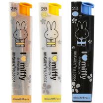 晨光 M&G 2B米菲自动铅笔替芯 铅芯 FSL35004 0.5mm