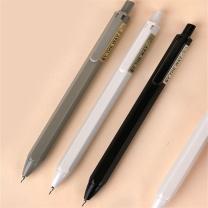 晨光 M&G 自动铅笔 83003 0.5mm/0.7mm