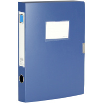 金得利 KINARY 基本色文件盒 F18 A4 36mm/35mm(新老包装转换中) (蓝色)