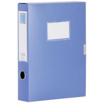 金得利 KINARY 基本色文件盒 F38 A4 60mm (蓝色) 12个/中箱 48个/大箱