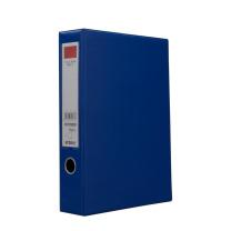 晨光 M&G 档案盒 ADM94745B A4 68mm (蓝色) 12个/盒