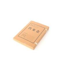 晨光 M&G 牛皮纸档案盒 APYRC612 A4 40mm 560G  200个/箱