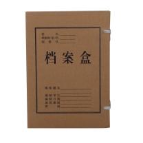 晨光 M&G 牛皮纸档案盒 APYRE614 A4 60mm  180个/箱