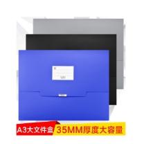钊盛 档案盒 35DA3  加厚8K素描美术纸盒