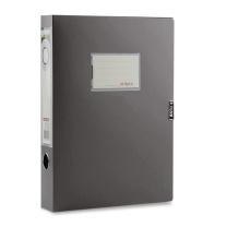 晨光 M&G 档案盒 ADM94816A A4 35mm (黑色)
