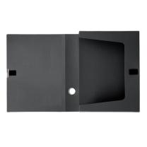 晨光 M&G 经济型档案盒 55mm ADM94814 A4 55mm (黑色)