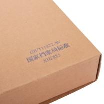 晨光 M&G 牛皮纸档案盒 APYRC20L A4 40mm  新旧款替换