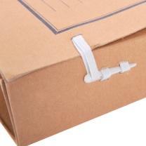 晨光 M&G 牛皮纸档案盒 APYRD21L A4 50mm  新旧款替换