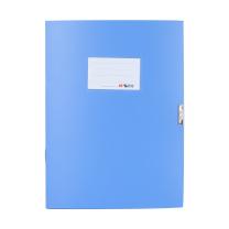 晨光 M&G 档案盒 ADM94548/94580 A4 55mm (蓝色)