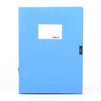 晨光 M&G 档案盒 ADM94547/94579 A4 35mm (蓝色)