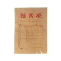 晨光 M&G 牛皮纸档案袋 APYRAY75 A4 4cm