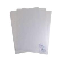 晨光 M&G 二页文件套 ADM94515 A4 (透明白) 30个/包 (大包装)