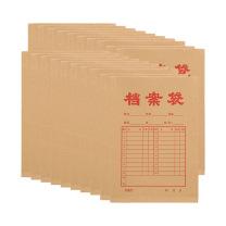 晨光 M&G 加厚牛皮纸档案袋 APYRA61000 A4 250G  20个/包
