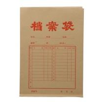 晨光 M&G 加厚牛皮纸档案袋 APYRA609 A4 180G  20个/包