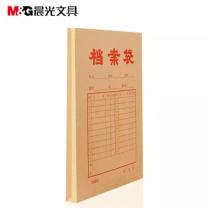 晨光 M&G A4牛皮纸档案袋 APYRA60900
