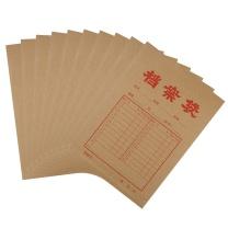 晨光 M&G 牛皮纸档案袋 APYRA610 A4
