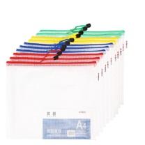 晨光 M&G 网格档案袋 N4139 A4 (混色)