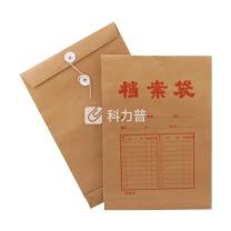 晨光 M&G 牛皮纸档案袋 ZB-20/APYRA14L A4 200G  50个/包 新旧款替换