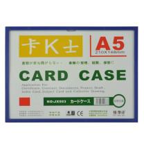 装得快 磁性硬胶套 JX-503 A5 (蓝色) 10个/包