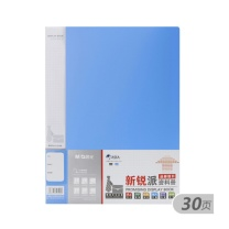 晨光 M&G 新锐派资料册 ADM95096B A4 30页 (蓝色)