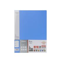 晨光 M&G 新锐派资料册 ADM95097B A4 40页 (蓝色)