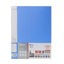 晨光 M&G 新锐派资料册 ADM95098B A4 60页 (蓝色)