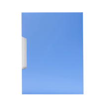 晨光 M&G 新锐派塑套资料册 ADM95099B A4 80页 (蓝色)