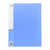 晨光 M&G 资料册 ADM94630A A4 30页 (蓝色)