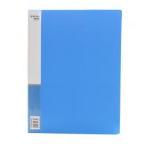 晨光 M&G 资料册 ADM94629A A4 20页 (蓝色)