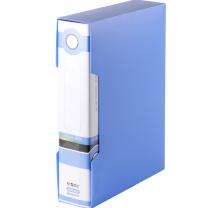 晨光 M&G 资料册 ADM94530B A4 100页 (蓝色)