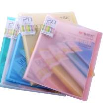 晨光 M&G 彩色资料册 AWT90936 A4 20页 (红色、蓝色、黄色、绿色、白色) (颜色随机)