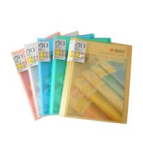 晨光 M&G 彩色资料册 AWT90938 A4 40页 (红色、蓝色、黄色、绿色、白色) (颜色随机)