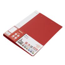 晨光 M&G 实力派双强力文件夹 ADM95092 A4 背宽22mm (红色) 20个/箱