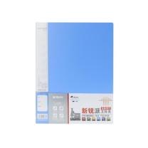 晨光 M&G 新锐派单强力文件夹 ADM95087B A4 背宽18mm (蓝色)