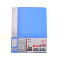 晨光 M&G 新锐派单长押文件夹 ADM95090B A4 背宽18mm (蓝色)