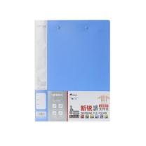 晨光 M&G 新锐派双强力文件夹 ADM95088 A4 (蓝色) 20个/箱