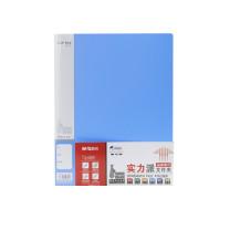 晨光 M&G 实力派单长押文件夹 ADM95094 A4 (蓝)