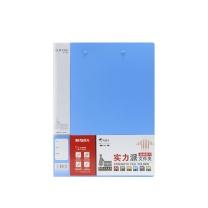 晨光 M&G 实力派双强力文件夹 ADM95092 A4 (蓝色)
